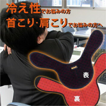 [Katsuno-type neck, shoulder, back, 温快]