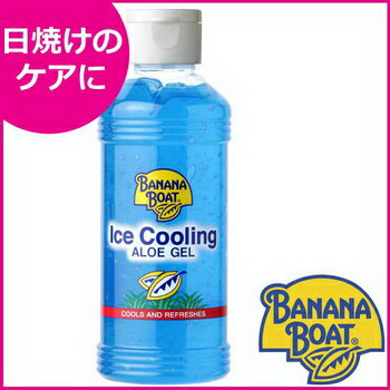 [Banana ice cooling gel (barrel) 180 ml]
