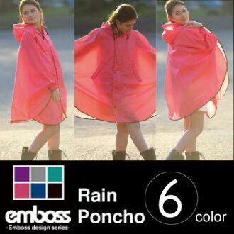 Mac pop little poncho baiu rain protection エンボスレインポンチョ