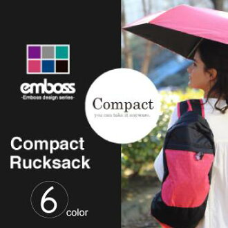 Backpack use of hands is easy to use an umbrella on a rainy day rainy season rain backpack bag rain emboscompactluc suck