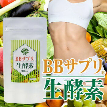 BB supplement enzyme