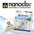 【ナノクロ モバイル(携帯)タイプ】10P01Oct16