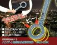 送料無料【ハンディ高感度金属探知機EMD-28R】20P09Jul1610P09Jul16