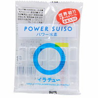 Immediate delivery ★ power hydrogen ionized hydrogen power hydrogen イラチュー water in to a stable negative hydrogen ions dissolved! Power hydrogen hydrogen negative ion hydrogen ion negative hydrogen ion power hydrogen イラチュー