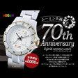 送料無料【ムーミン生誕70周年ダイヤモンド・ホワイトセラミックウォッチ】10P28Sep16ハロウィン ギフト