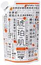 【訳あり在庫処分】琥珀肌 詰替え用 200mlクラブヤマノフェイシャルガーデン 琥珀肌(こはくはだ) 化粧水【P2B】