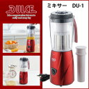Mixer dollar mixer DU-1 well juicy from  dollar  mixer DU-1  fresh vegetables, fruit