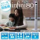 Infini80_1