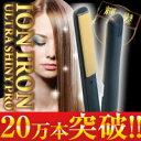 Iron_200000_sum