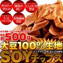 【大注目!!糖質・たんぱく質・食物繊維を考えた!! 大豆10...