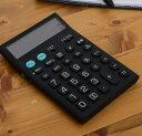 【送料無料】電卓型ボイスレコーダー【P2B】