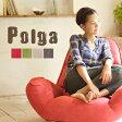 送料無料★インテリア ソファ【Polga ポルガ】ポケットコイルが入ったパーソナルソファ弾むような座り心地。座面の幅が広いのでゆったりと座れ、背はハイバックで肩まで届きます。インテリア ソファ Polga ポルガ10P03Dec16