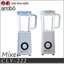 [ceravia Robo One Two Style mixer CLV -222] a life household appliance series &quot;one two style&quot; ceravia Robo one-two-style mixer of   which turned to people who lived as size single life that both the size and the capacity were just right for and two