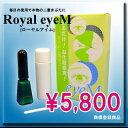 Royal_eye_m01