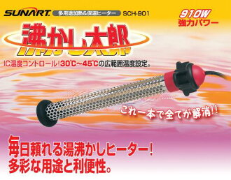 Immediate delivery ★ versatile heating & heat heater ♪ high performance, high reliability and energy efficiency specifications! In the emergency disaster preparedness ♪ Kettle heating ' boil taro ""