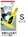 ○ペットブラシ フーリー  Sサイズ(FOOLEE/ペット/小型犬/猫/ネコ/うさぎ/ウサギ/抜け毛)