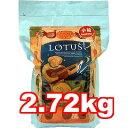 ロータス【アダルトドッグ チキンレシピ 小粒/2.72kg】 (ペットフード/ドッグフード/犬)
