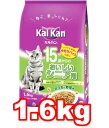 ○マースジャパン カルカンドライ 15歳からのおいしいシニア用 かつおと野菜味 1.6kg KD28(キャットフード/ペットフード/猫/ネコ)