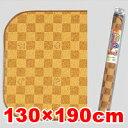 ○明和グラビア ペットの防滑消臭マット ライトブラウン INSF-01 130×190cm (ペット/犬/ネコ/マット/国産)