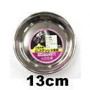 ○ターキー ステンレス食器皿型 13cm SC-130