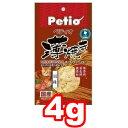 ○ペティオ 薄焼き 貝柱 4g (キャットフード/ペットフード/猫/ネコ/おやつ/国産)