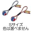 ○ペティオ 愛情教育玩具 テニスロープ Sサイズ (ペット/犬/おもちゃ)