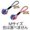 ○ペティオ 愛情教育玩具 テニスロープ Mサイズ (ペット/犬/おもちゃ)