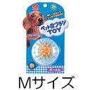 ○Petio/ペティオ ペット歯ブラシTOY ボール Mサイズ 小型・中型犬用