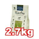○レッドハート KiaOra/キアオラ ドッグフード ラム 2.7kg (ドッグフード/ペットフード/犬/ニュージーランド/羊/穀物不使用/穀類不使用)