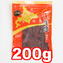 ○ノースペット ノースプレミアム 手造仕上 牛肉 細切り 200g...
