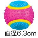 ○PLATZ/プラッツ センサリー ボール Sサイズ(直径6.3cm) EP54015(ペット/犬/おも