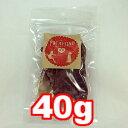 ○リベルタ ポケティーノ 牛肉ジャーキー 40g (ドッグフード/ペットフード/犬/おやつ/国産)