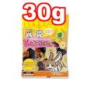 ○【メール便6個・ネコポス6個OK】スドー ちょびっとフルーツミックス 30g P-924