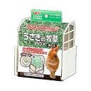 ○GEX/ジェックス うさぎの牧草BOX 固定式 (ペット/うさぎ/ウサギ/食事グッズ/国産)
