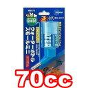 ○マルカン ウォーターボトル スモールミニ 70cc WB70 (ペット/うさぎ/ウサギ/給水/水飲み/国産)