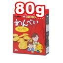 ○トーラス わんべい 80g (ドッグフード/ペットフード/犬/おやつ/国産)