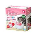 ○GEX/ジェックス ピュアクリスタル クリアフロー 猫用 ピンク (ペット/猫/ネコ/給水)