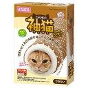 ○マルカン 袖猫 ブラウン CT-380 (ペット/猫/ネコ/おもちゃ/トンネル)