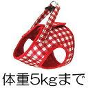 ○【メール便3個・ネコポス3個OK】岡野製作所 コットンチェックソフトハーネス SSサイズ(体重5kgまで) レッド
