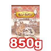 ○ニチドウ モンラパン 850g