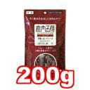 ○【ネコポス1個OK】オリエント商会 鹿肉五膳 シニア 20...