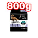 ○ネスレ ピュリナ プロプラン オプティエイジ 小型犬 9歳頃からの成犬用 脳と記憶力のサポート チキン 800g (ドッグフード/ペットフード/犬/高齢犬/老犬/シニア犬)