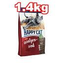○ワールドプレミアム ハッピーキャット スプリーム フォアアルペン リンド(アルパイン ビーフ) 全猫種 成猫用 魚不使用 デンタルケア 大粒 1.4kg