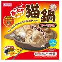 ○マルカン あったかヒーター猫鍋 カーペット付 CT-392