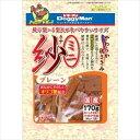 ○【ネコポス1個OK】ドギーマン ミニ紗 プレーン 170g(85g×2袋)