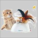 ○プラッツ GiGwi ペットロイドSM「WP」自動で動く猫じゃらしGW7022(ペット/ねこ/ネコ/自動/猫用/電池)