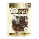 ○オーシーファーム すなぎも 120g アメリカ産原料(ペット/犬/おやつ/砂肝)