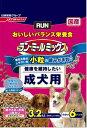 ○【ラン・ミールミックス/小粒/健康を維持したい成犬用/3.2kg(小分け6パック)】犬用総合栄養食