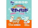 ○【 第一衛材 マナーパット S 3〜7kgくらいの犬用