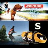 ○【EZYDOG】容易狗 DFD标准 S尺寸狗的快乐的玩水 救生衣衣着「P」【XS/S/M/L/XL】[○【EZYDOG】イージードッグ DFDスタンダード Sサイズワンちゃんの楽しい水遊び ライフジャケット ウエア「P」【XS/S/M/L/XL】